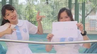 Publication Date: 2019-09-26 | Video Title: 19-20年度香島中學學生會二號候選內閣 Democracy