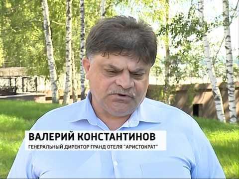 Пансионат Волгарь Кострома Информация Отзывы