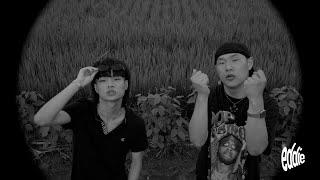 의근 (EUI-KEUN) - bust down ! ft. hira (Dir. by @cheeeeeesssssse) Resimi