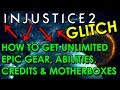 INJUSTICE 2 GLITCH: How to get Unlimited Epic Gear, Credits, Motherboxes