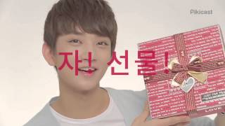 eng seventeen s cf for pikicast