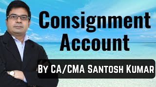 Consignment Account By CA/CMA Santosh Kumar(DOWNLOAD PDF FROM DESCRIPTION0
