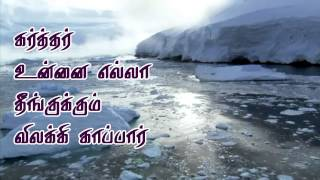 tamil christian song 2013 awesome one