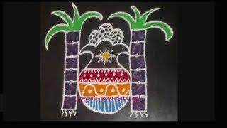 Pongal kolam , rangoli designs | Sankranti muggulu 2016 | 7 dotted kolam