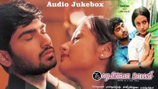 7G Rainbow Colony Full Movie Audio Jukebox | Ravi Krishna | Yuvan