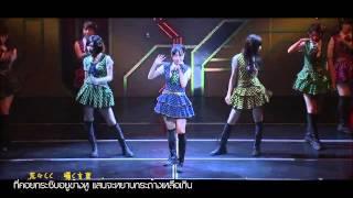 น้องจู ♥ Kanji :: j-lyric.net Romanji+Translate :: EKY48 (http://ko...