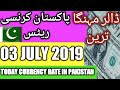 03 July 2019 Today Currency Exchange Rates In Pakistan Dollar, Euro, Pound, Riyal Rates  ||  03-7-19