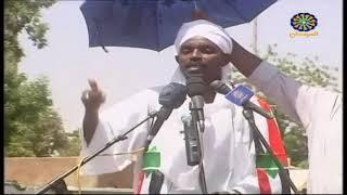 خطيب الجمعة  للثوار احترموا قوات الدعم السريع فهم سودانيين و اهلنا ويقومون بحمايتنا