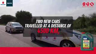Suzuki | SGO Super Efficient