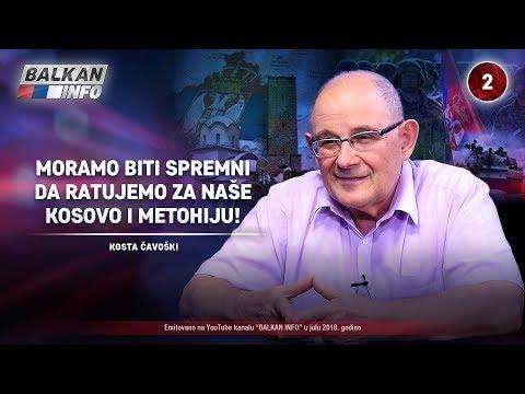 INTERVJU: Kosta Čavoški - Moramo biti spremni i da ratujemo za Kosovo i Metohiju! (27.07.2018)