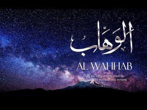 Dua Ya Wahhab Repeated The Bestower 1000x Dhikr Vidoe