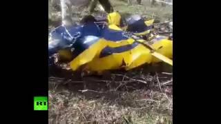 Видео с места крушения вертолёта Robinson в Башкирии