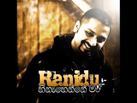 Ranidu - Mage Adariye (HQ) (FULL)