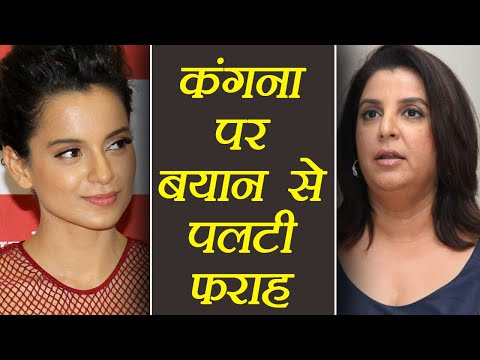 Farah Khan says she was MISQUOTED in Kangana Ranaut - Hrithik Roshan ISSUE ! | FilmiBeat
