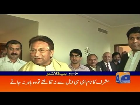 Geo Headlines - 11 PM - 24 May 2018