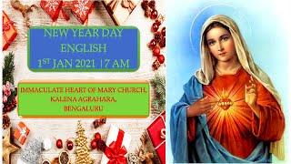 NEW YEAR DAY LIVE MASS (01 JAN 2021) - ENGLISH - 7:00 AM