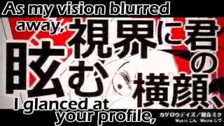 [ENG SUB] Miku - Kagerou Daze Heat-Haze Daze-MP3 Download