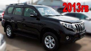Тойота прадо 2013 года 2,7