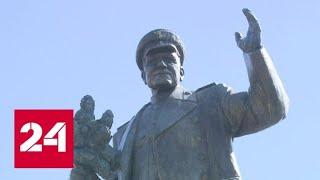 Чешские коммунисты требуют не переносить памятник маршалу Коневу - Россия 24