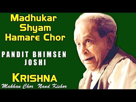 Madhukar Shyam Hamare Chor | Pandit Bhimsen Joshi(Album: Krishna - Makhan chor Nand Kishor)