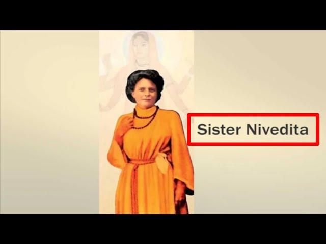 Sister Nivedita - একটি তথ্যচিত্র