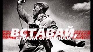 Война 1942-1945 года,,,