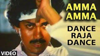 Amma Amma II DANCE RAJA DANCEII VINOD RAJ, SANGEETHA