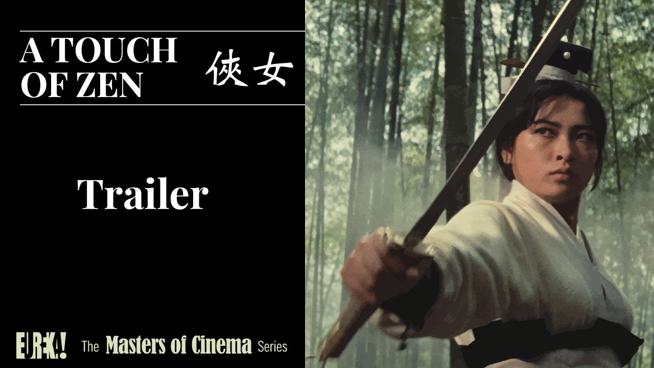 A TOUCH OF ZEN (Master of Cinema) Dual Format 2016 Trailer