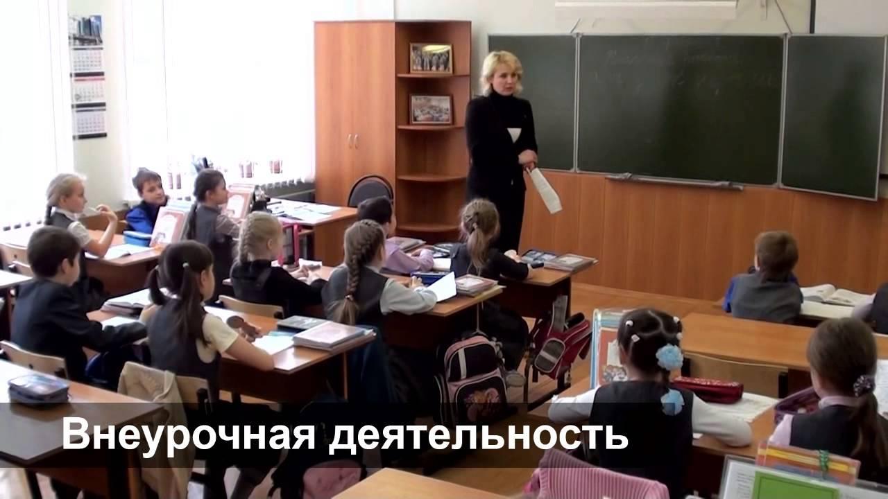 Читать электронный журнал 23 гимназии саранск