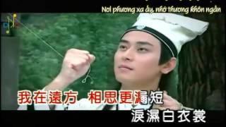 Yuan fang   远方   Phương Xa  -Nhạc phim Lương Sơn Bá - Chúc Anh Đài thumbnail