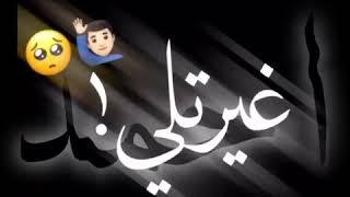 """حالات واتساب ع اسم احمد» ﺂۏيـُـٰٓݪي َ، # 🙈🤤.   ككَيــوتِ ؛ۦ 😹💛ֆ˝  لــْايك⇣⁽😼🖤₎"""" اشتراك •"""