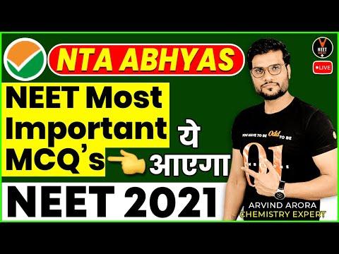 NTA Mock Test #1 For NEET 2021 Preparation   NEET Chemistry Questions   NTA  Abhyas Test  Arvind Sir