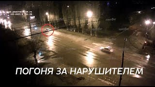 Погоня за нарушителем (г. Волжский) пр. Ленина 11-03-2019 03-41