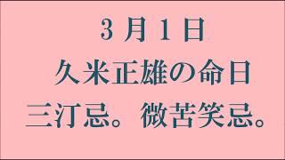俳句カレンダー