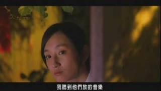 渺渺_Miao Miao_台北電影節8分鐘預告