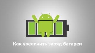видео Как Huawei удвоит производительность смартфонов? – AndroidInsider.ru