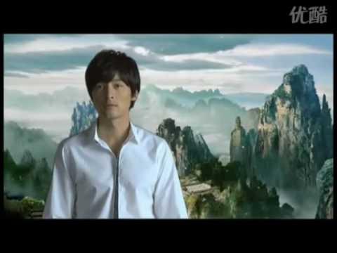 胡歌-忘記時間 - YouTube