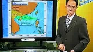 成熟颱風黑格比來勢洶洶 - T1生效