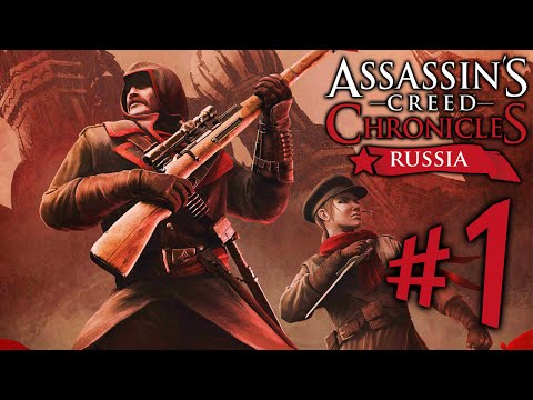 Assassin's Creed Chronicles Russia - Parte 1: Nikolai Orelov [ Xbox One - Playthrough PT-BR ]