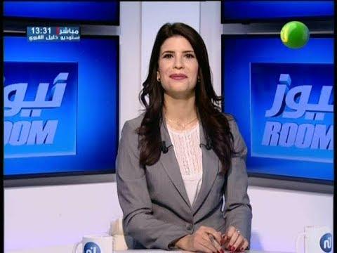 Newsroom Du Samedi 13 janvier 2018
