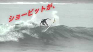 田中樹 ショービットが、キマル。 http://kimalu.com/ Schick キマル。...
