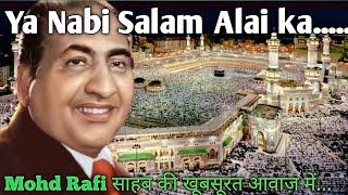 Ya Nabi Salam Alayka| Naat-E-Paak By Mohammad Rafi |Golden voice Rafi Sahab|Bollywood T.V.