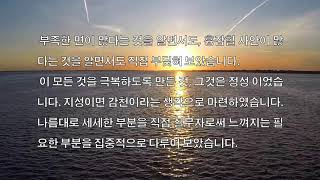 춘하추동 만세력-2  (148-225)-두원출판미디어 2020.10.31
