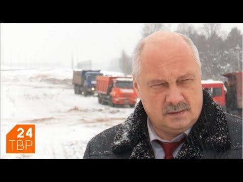 Западный объезд приближается к Деулинскому переезду | Новости | ТВР24 | Сергиев Посад
