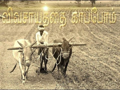 Agriculture album song Concept & directed by shanu.M
