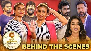 Zee Tamil குடும்பம் விருதுகள் முன்னோட்டம் – Dancing Session Prelude | Reshma | Puvi | Jai