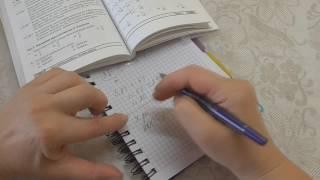 задачи на составление уравнений 7 rкласс