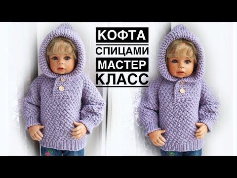 Страна мам вязание спицами для детей до 1 года со схемами