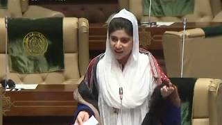 Dua Bhutto First Speech in Sindh Assembly