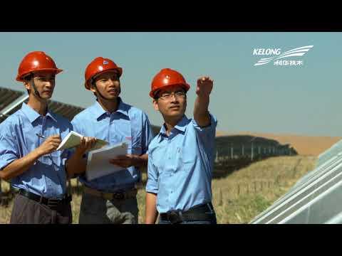 01 Kehua PV system application in Ningxia China